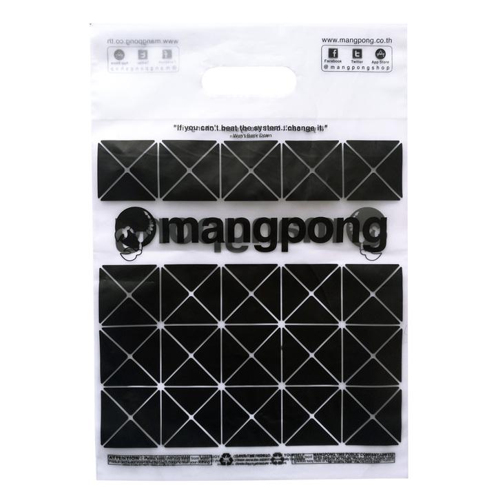 manpong